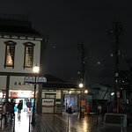 Bilde fra Dogo Onsen Station