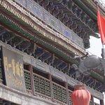 Xian City Wall