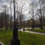 صورة فوتوغرافية لـ Aleksandrovskiy Sad