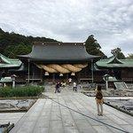 ภาพถ่ายของ Miyajidake Shrine