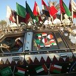 Foto de The Corniche