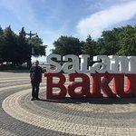 صورة فوتوغرافية لـ Baku Boulevard