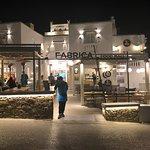 Φωτογραφία: Fabrica Food Mall