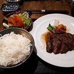 Beef Teriyaki lunch special