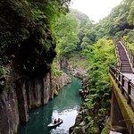 ภาพถ่ายของ Takachiho Gorge