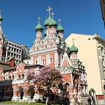 Foto di Moscow Bike Tours