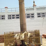 Ashoka pillar at Lumbini