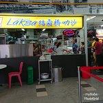 Sungei Road Laksa Photo