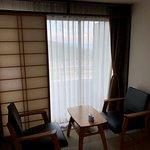 Kirishima Kokusai Hotel Resmi