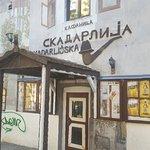 Photo of Skadarlija