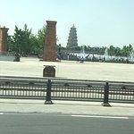 Φωτογραφία: Big Wild Goose Pagoda (Dayanta)
