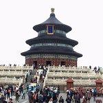 Himmelstempel (Tiantan-Park) Foto