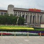 ภาพถ่ายของ Tiananmen Square (Tiananmen Guangchang)