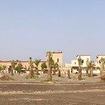 Riad Madu ภาพถ่าย