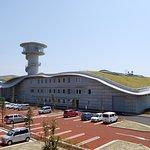 Iki City Ikikoku Museum Foto
