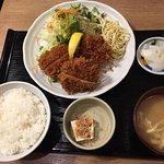 Katsuzen Φωτογραφία