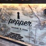 Photo de Pepper Mykonos