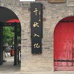 Photo de Shuilu Temple