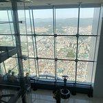 ภาพถ่ายของ Seoul Sky