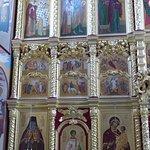 ภาพถ่ายของ Cathedral of The Epiphany