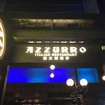 Foto de AZZURRO - Authentic Homemade Italian