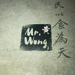 Foto de Mr. Wong
