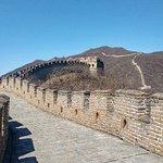 Foto de Grande Muralha em Mutianyu