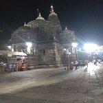 Trimbakeshwar Shiva Temple Φωτογραφία