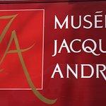 صورة فوتوغرافية لـ متحف جاكمار - أندريه
