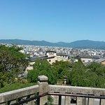 ภาพถ่ายของ Japan Panoramic Tour (DOA Japan) - Day Tour