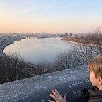 UA - People's Friendship Arch Kyiv