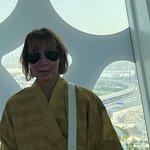 صورة فوتوغرافية لـ Dubai Frame