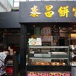 Photo of Tai Cheong Bakery