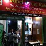 brothers in arms at Thamel Doner