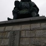 Photo of Takeda Shingen Statue