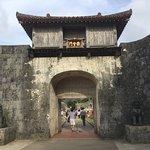 Photo of Shurijo Castle