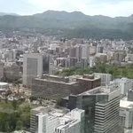 ภาพถ่ายของ Sapporo JR Tower Observatory T38