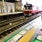 Foto de Keikyu Corporation