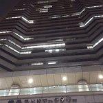 ภาพถ่ายของ Yokohama Landmark Tower Sky Garden