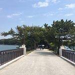 ภาพถ่ายของ Ohori Park