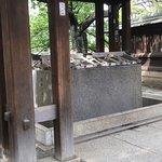 Zdjęcie Ebara Jinja Shrine