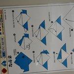 /_/_/_/_/_/_/_/ 2018.4 撮影 館内の折り紙手順