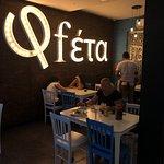 Foto van Feta