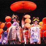 Oiran Show at Roppongi Kaguwa Theater
