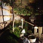 Photo of Shishin Samurai Restaurant