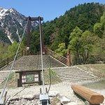 Yokoo Ohashi Bridge Φωτογραφία
