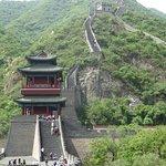 ภาพถ่ายของ The Great Wall at Badaling