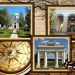 Экскурсия Полтава + Диканька  Кочубея Триумфальная арка, Николаевская церковь, 800 летние дубы