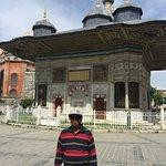 Topkapi Palace صورة فوتوغرافية