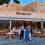 Monastiri Cretan Taste